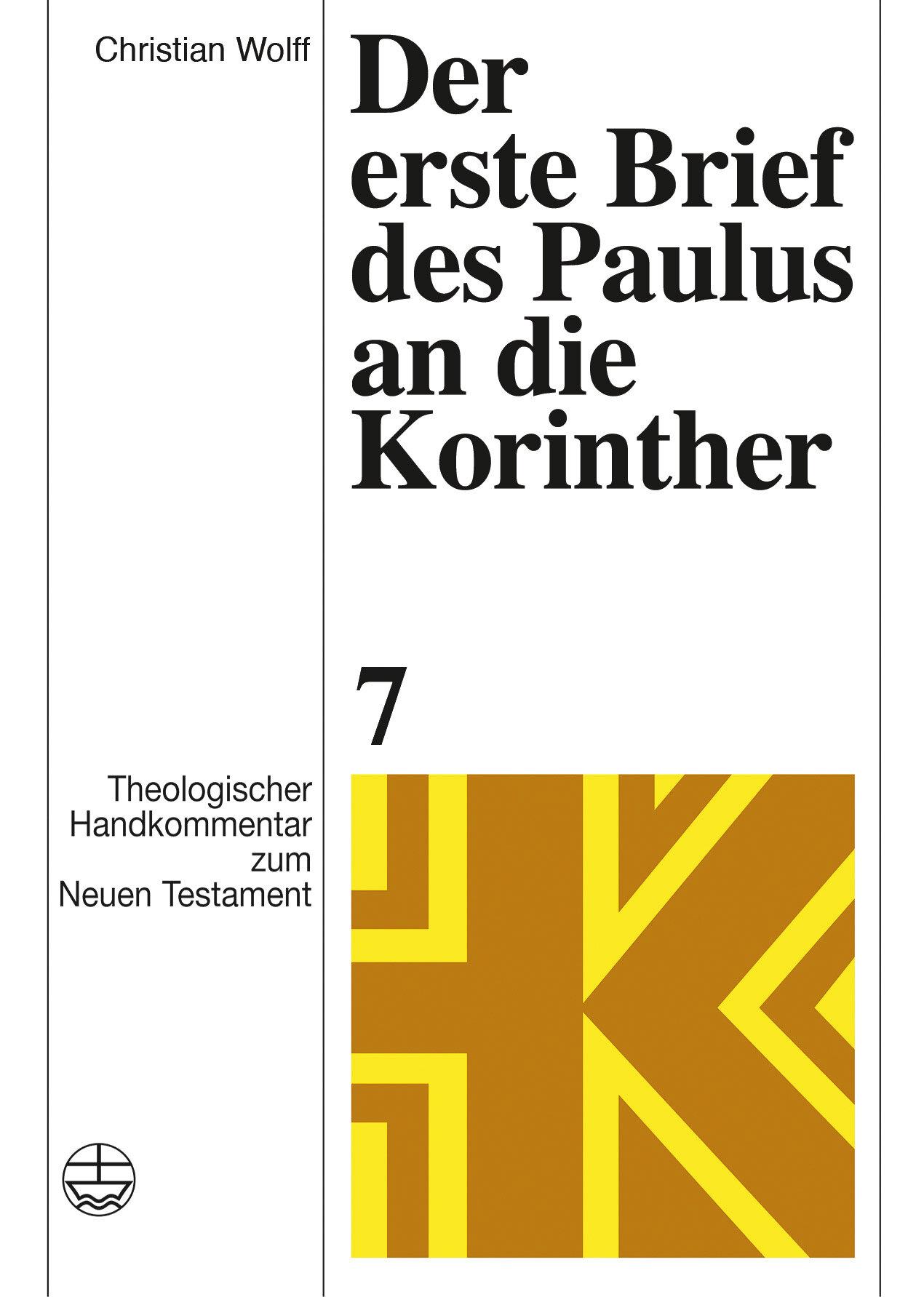 Der erste Brief des Paulus an die Korinther (Theologischer Handkommentar zum Neuen Testament | ThHK)