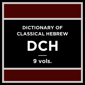 Dictionary of Classical Hebrew | DCH (9 vols.)