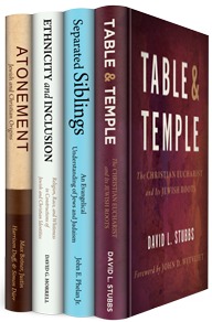 Eerdmans Jewish and Christian Studies Collection (4 vols.)