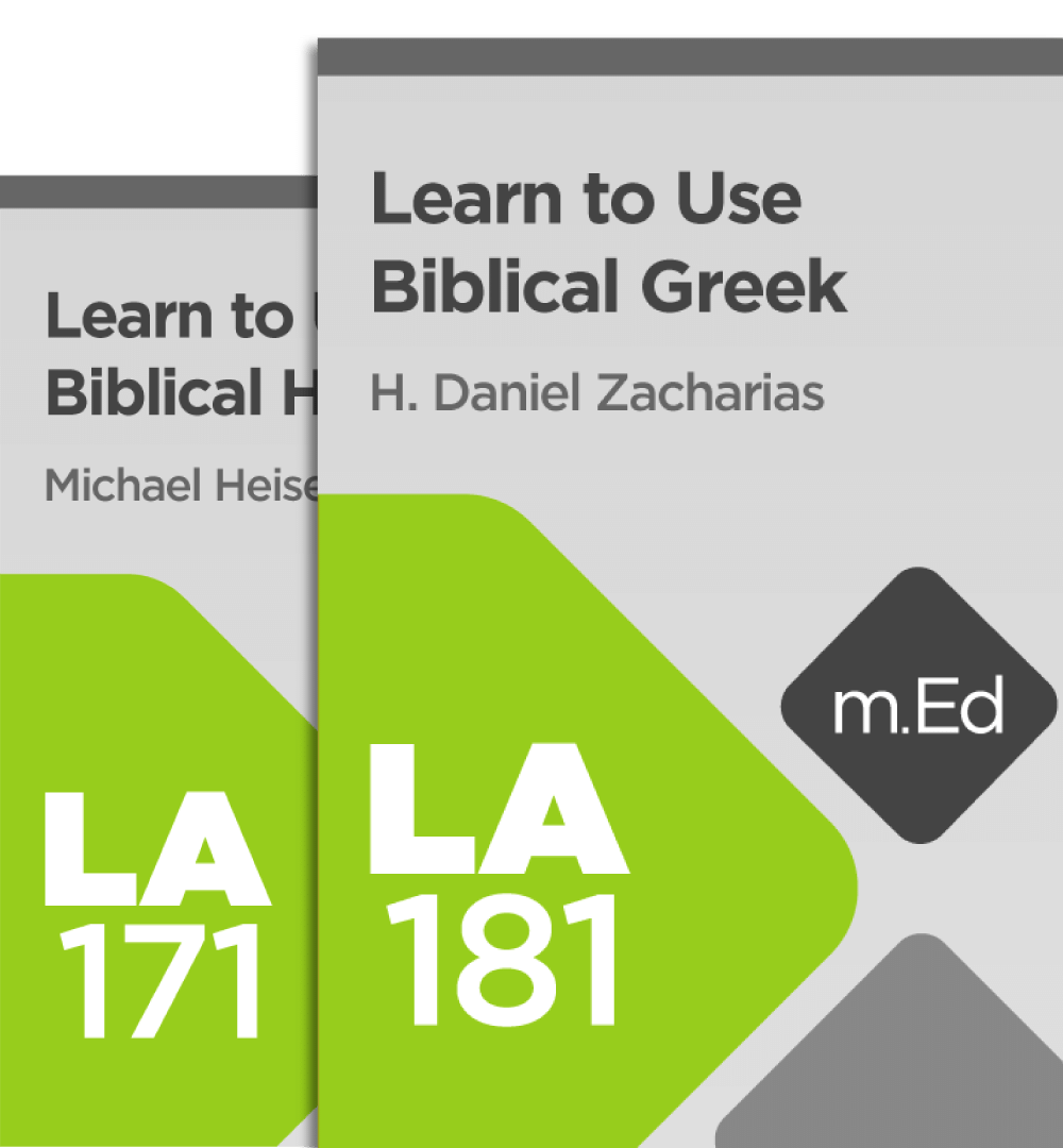 Mobile Ed: Learn to Use Biblical Greek and Hebrew (2 courses)