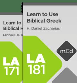 Learn to Use Biblical Greek
