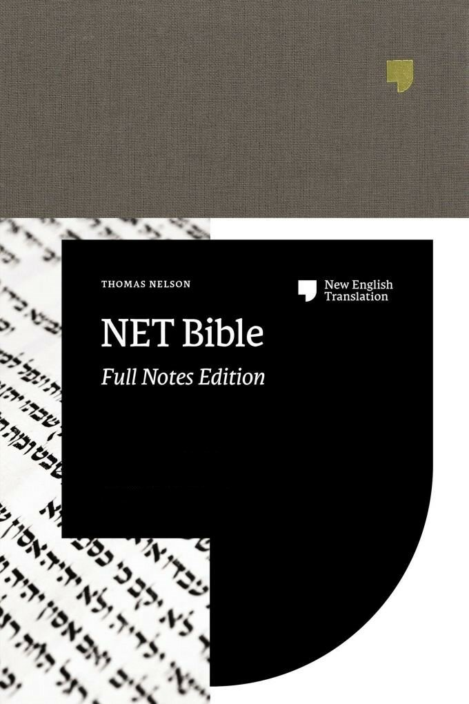 NET Bible: Full Notes, 2nd ed.