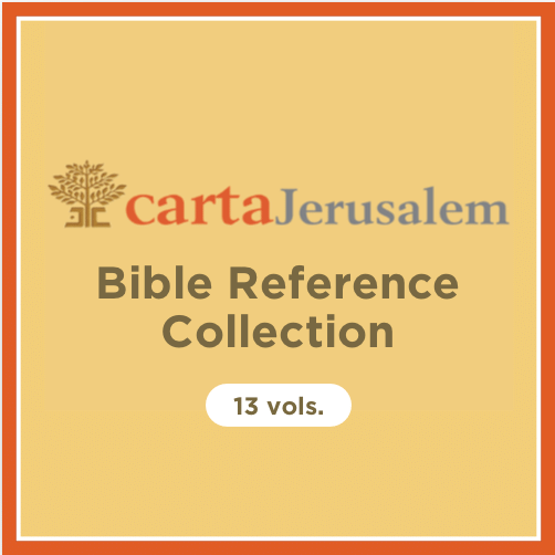 Carta Jerusalem Bible Reference Collection (13 vols.)