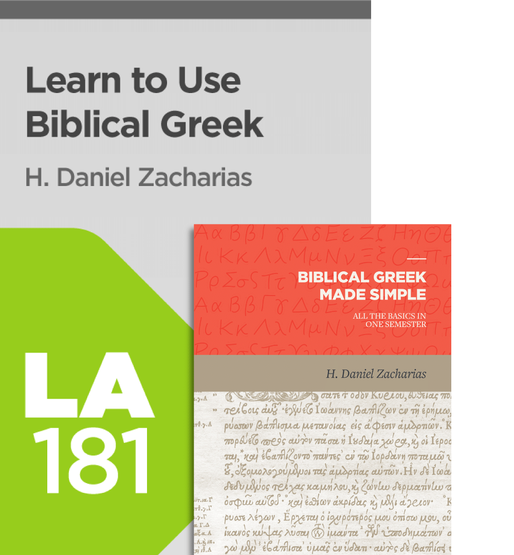 Mobile Ed: LA181 Learn to Use Biblical Greek in Logos (10 hour course)