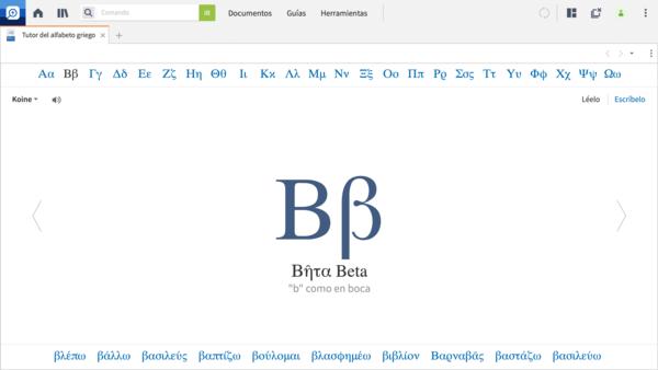 Tutores del alfabeto griego y hebreo