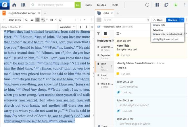 Screen shot of Notes
