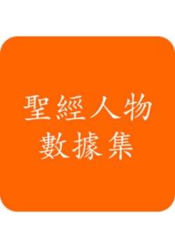shengjingrenwu