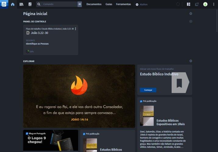 Logos dark mode screen shot