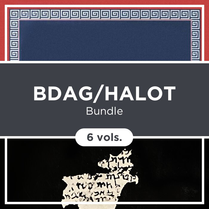 BDAG/HALOT Bundle