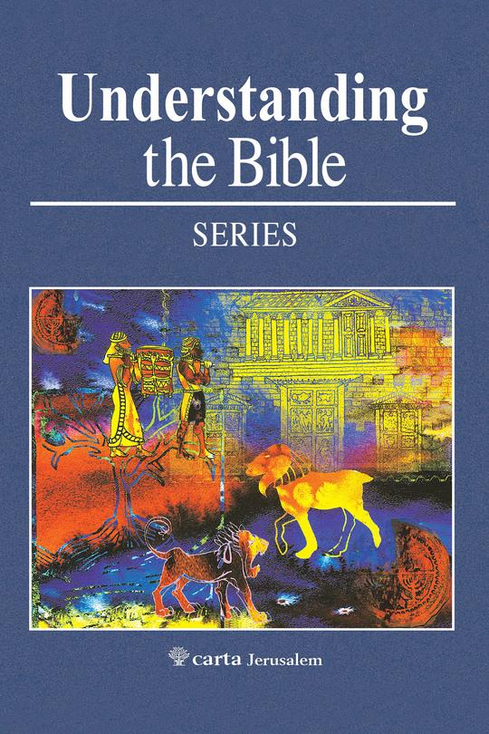 Understanding the Bible Series (22 vols.)
