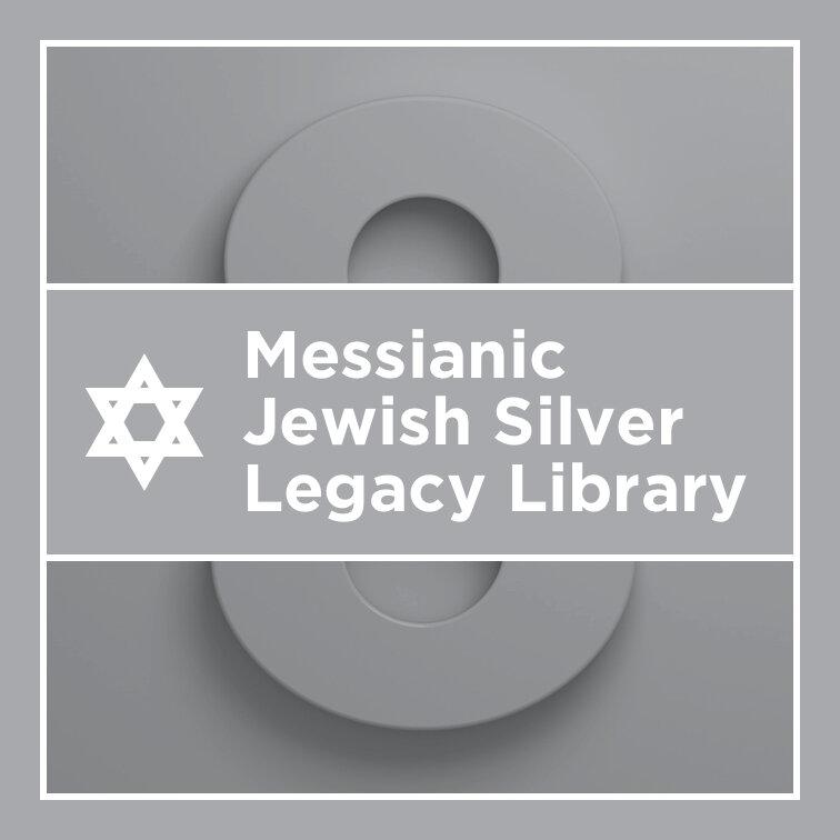 Logos 8 Messianic Jewish Silver Legacy Library