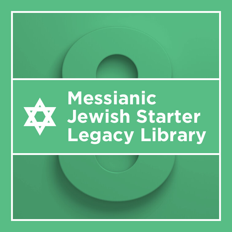 Logos 8 Messianic Jewish Starter Legacy Library