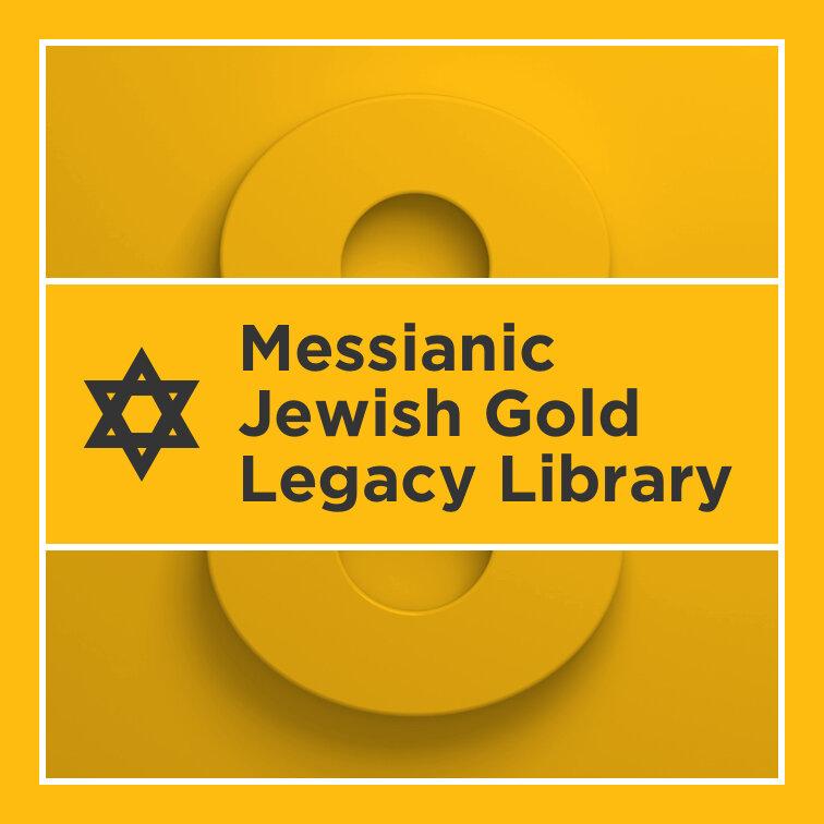 Logos 8 Messianic Jewish Gold Legacy Library