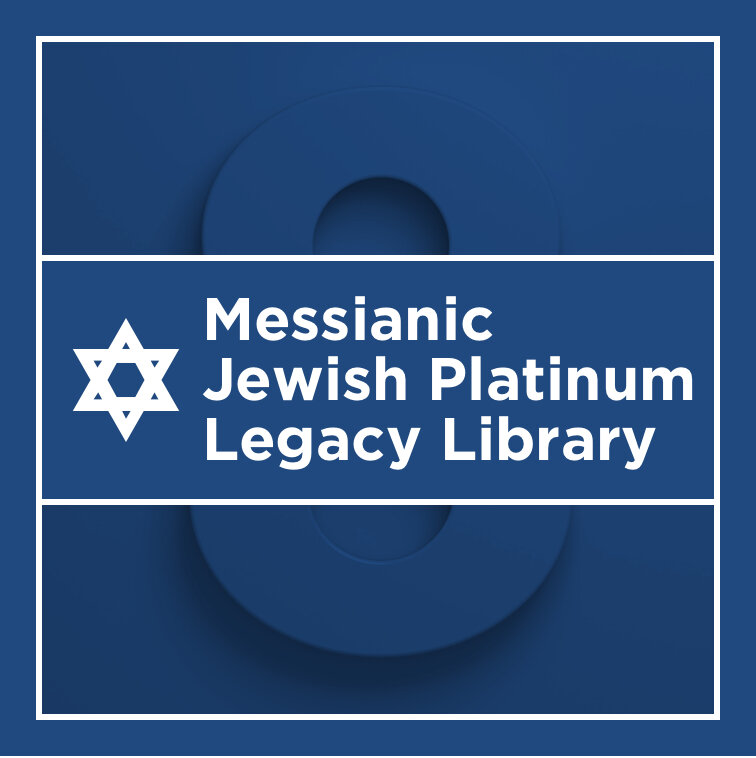 Logos 8 Messianic Jewish Platinum Legacy Library