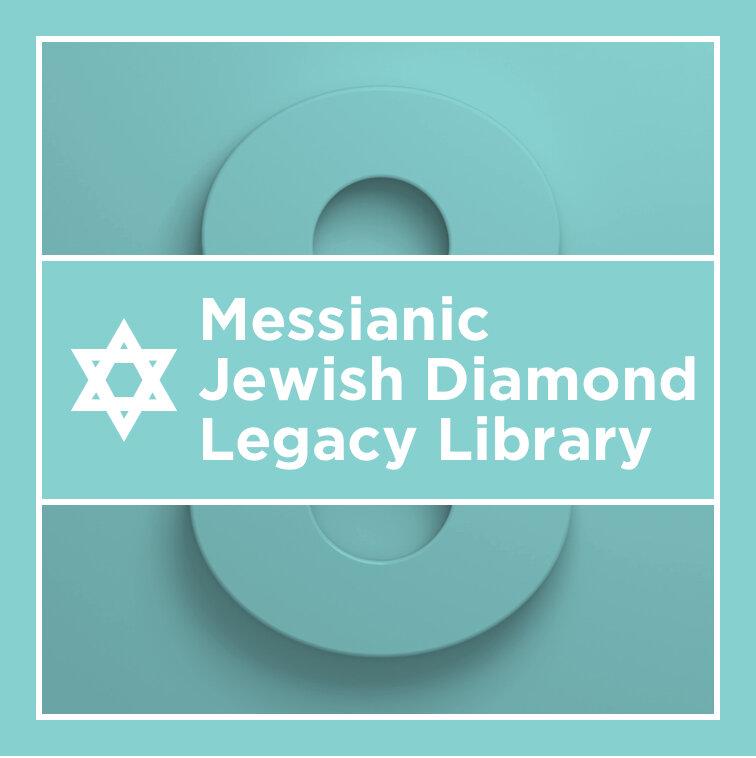 Logos 8 Messianic Jewish Diamond Legacy Library