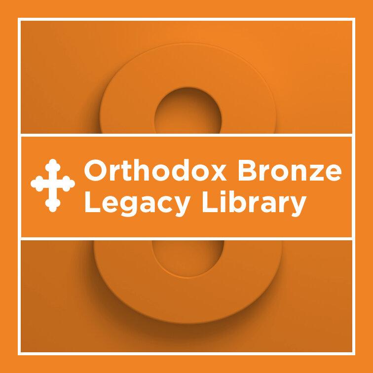 Logos 8 Orthodox Bronze Legacy Library