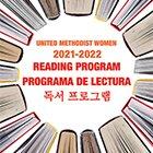 UMW Reading Program 2021