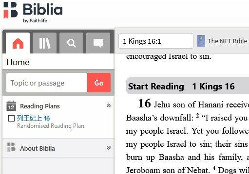 Biblia Error 2