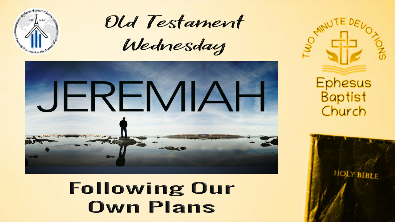 Old Testament Wednesday!