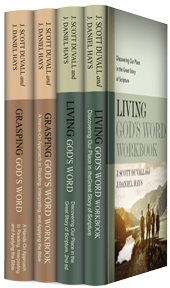 Grasping and Living God's Word Collection (4 vols.)
