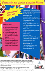 Flyer School Supply Drive