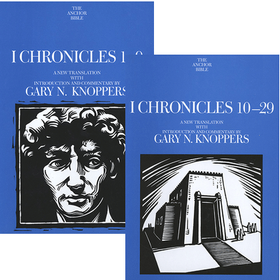 1 Chronicles, 2 vols. (Anchor Yale Bible Commentary | AYBC)