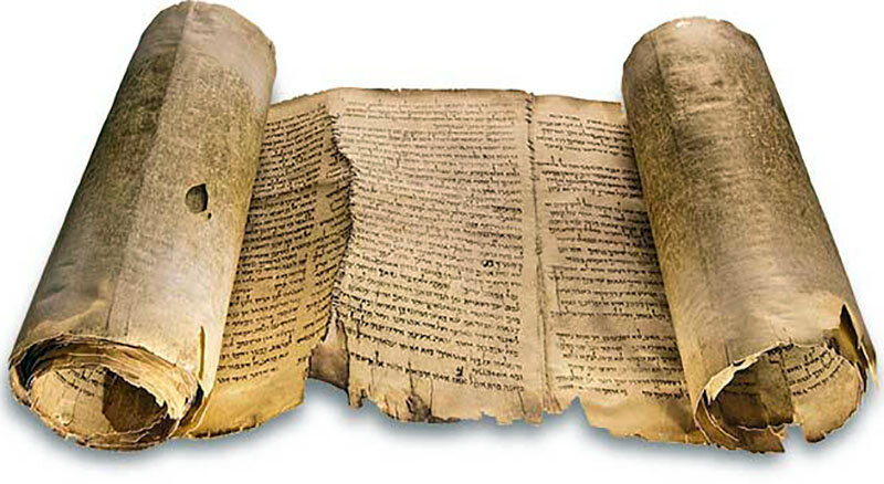 A Question on the Canon of Scripture