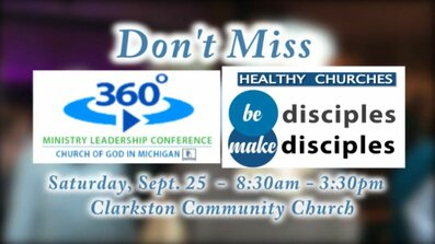 360 Conference