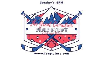 2021 BIBLE STUDY