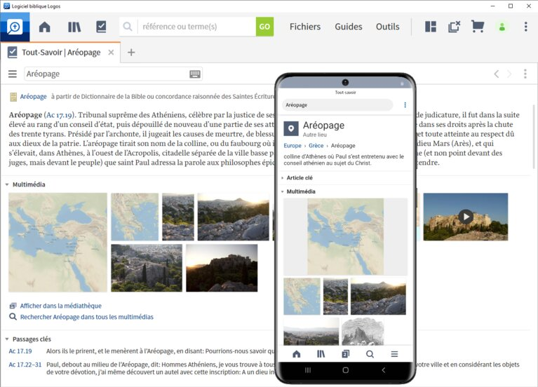 En arrière-plan le Tout-Savoir version bureau, en premier-plan un téléphone qui montre la version appli  mobile