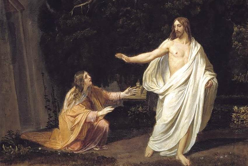 What's the Deal with Jesus and Mary Magdalene?