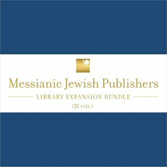 Messianic Jewish Publishers Library Expansion Bundle (31 vols.)