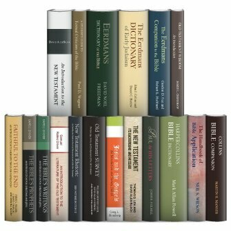 Foundations of Biblical Study Collection (18 vols.)
