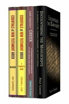 Essentials for New Testament Greek Studies (4 vols.)