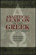 Analytical Lexicon of the Greek New Testament