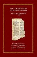 The New Testament in the Original Greek: Byzantine Textform 2005 with Morphology (BYZ)(Robinson-Pierpont)