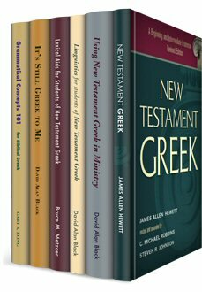 Baker Academic Biblical Greek Collection (6 vols.)