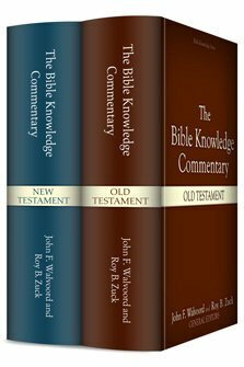 The Bible Knowledge Commentary (BKC)