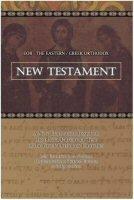 Eastern/Greek Orthodox Bible: New Testament (EOB)
