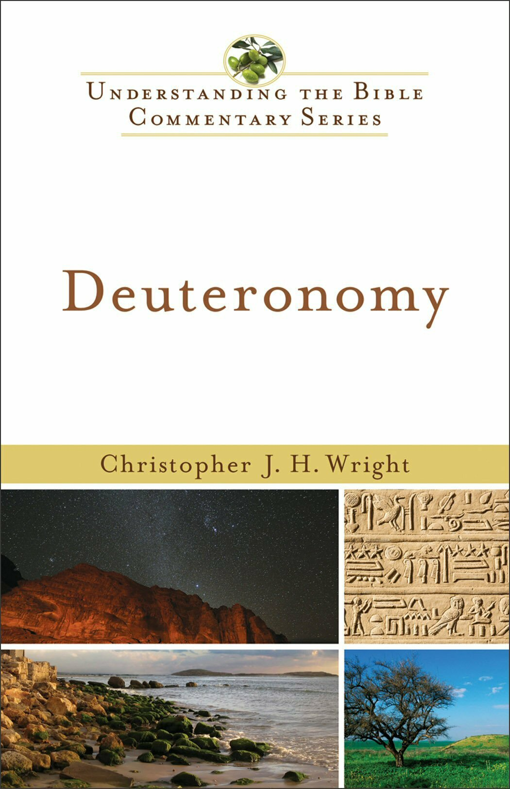 Understanding the Bible Commentary: Deuteronomy