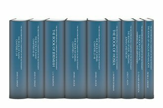 The New International Commentary on the Old Testament | NICOT: Prophets, (9 Vols.)