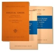 Introduction to Biblical Greek Collection (3 vols.)