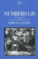 The Anchor Yale Bible: Numbers 1–20 (AYB)