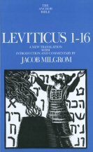 The Anchor Yale Bible: Leviticus 1–16 (AYB)