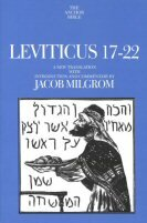 The Anchor Yale Bible: Leviticus 17–22 (AYB)