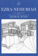 The Anchor Yale Bible: Ezra, Nehemiah (AYB)
