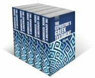 The Expositor's Greek Testament (5 vols.)