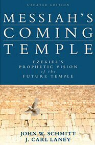 Messiah's Coming Temple