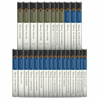 John Phillips Commentary Series (27 vols.)