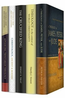 Zondervan Theological Studies Collection (5 vols.)